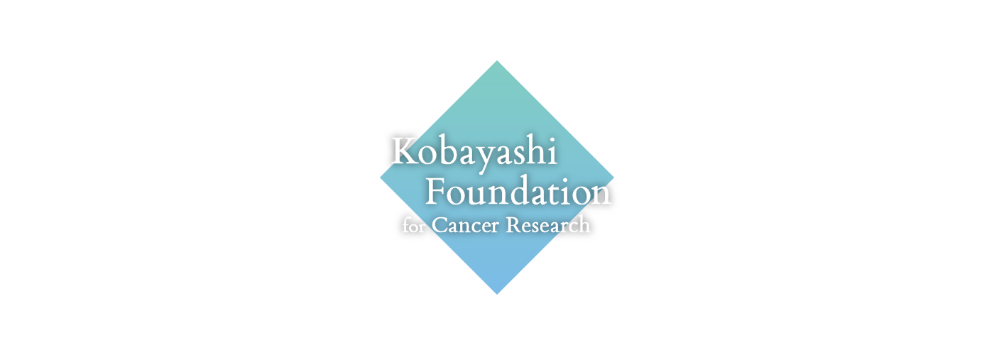 Kobayashi Foundation for Cancer Research